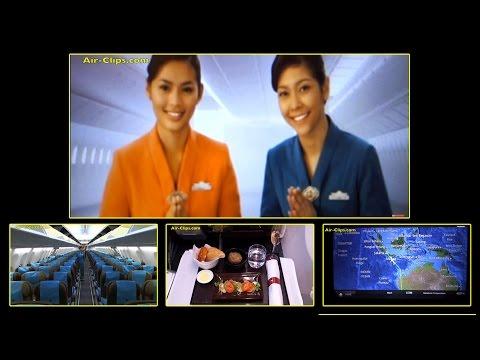 Garuda Indonesia Boeing B737-800 Business Class Perth-Jakarta [AirClips full flight series]