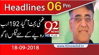 News Headlines | 6:00 PM | 18 Sep 2018 | 92NewsHD