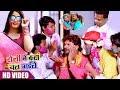 Download Holi Mein Kaha Chal Gayile | Khesari Lal Yadav | BHOJPURI HIT HOLI SONG 2018 | HD VIDEO