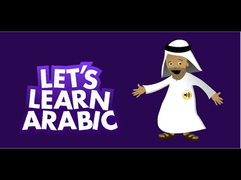 Learn Arabic sentences type