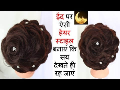 eid special hairstyle | beautiful hairstyle for eid || juda hairstyle || hairstyle  || eid hairstyle