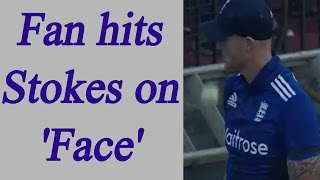 India vs England : Ben Stokes hit on face by fans during match   Oneindia News