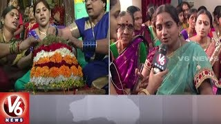 Mana Bathukamma : Nana Biyyam Bathukamma Celebrations At Kamareddy District | V6 News