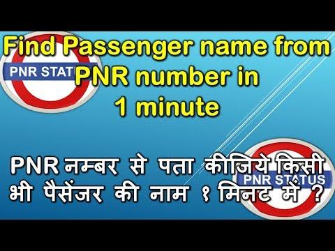 Find Passenger name by PNR number