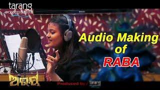 Rabba Rabba Song Audio Making | Abhay Odia Film 2017 | Anubhab, Elina | TCP