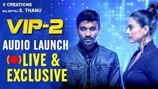 Velai Illa Pattadhari 2 Audio Launch LIVE | Dhanush | Kajol | Amala Paul | Soundarya | V Creations