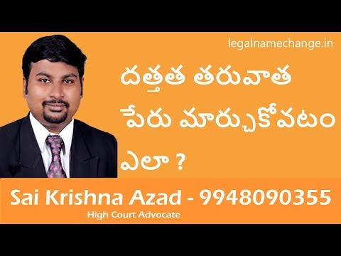 [2018] - How to Change Name After Adoption | Hyderabad | 9948090355
