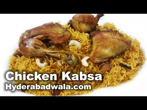 Chicken Kabsa Recipe Video – How to Make Chicken Kabsa at Home – Easy & Simple