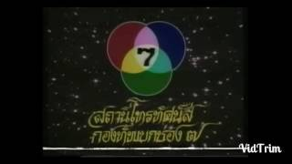 Channel 7 news intros 80