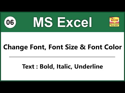 How To Change Font, Font Size, & How To Bold, Italic, Underline A Text In Excel In Hindi – Lesson 5