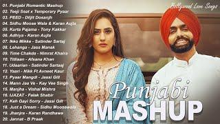 Punjabi Love Mashup 2021 💖 Hits Of B Praak, Jassi Gill, Kay Vee Singh, Jass Manak, Ammy Virk, Nikk