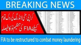 FIA to be restructured to combat money laundering | 15 Nov 2018 | Headlines | 92NewsHD