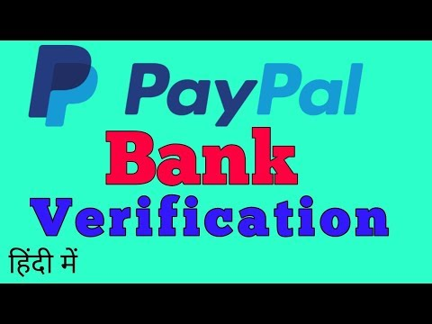 How to verified your bank in  PAYPAL account || सीधे पाएं बैंक में Withdrawal || by DINESH KUMAR .
