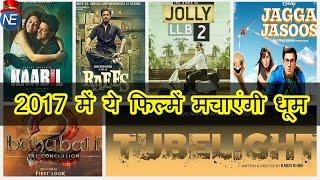 2017 में Box Office पर धमाल मचाएंगी ये Films। Must Watch !!!
