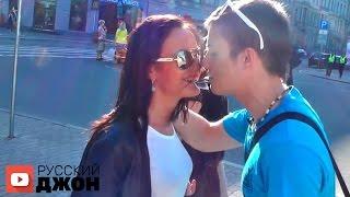 Как легко поцеловать девушку! Волшебный поцелуй - фокус! (Оригинал)