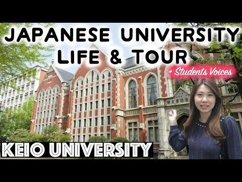 Japanese University Tour (Keio University) + Japanese University Life - internationallyME 慶應義塾大学