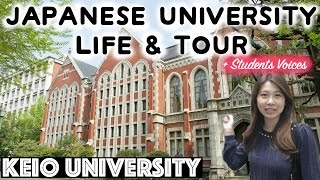 Japanese University Tour (Keio University) + Japanese University Life - internationallyME 慶應義塾大学