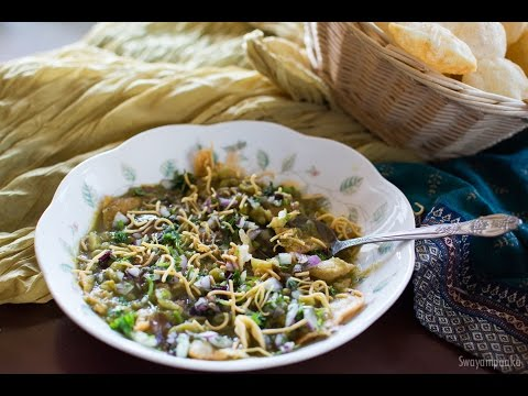 Masala puri  Chaat   Bengaluru-Mysore style Masal Puri    Masalpuri chaat recipe