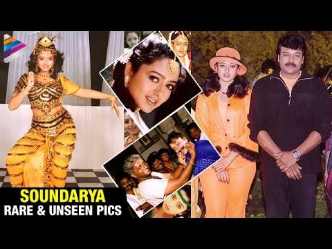 Xxx Mp4 Actress Soundarya Rare And Unseen Pics Celebrities Photos Pictures Telugu Filmnagar 3gp Sex