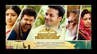 David & Goliyath Malayalam Movie | Jayasurya | Anoop Menon | Ratheesh Vegha