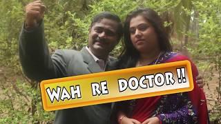 WAH RE DOCTOR