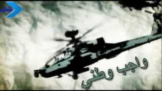 #x202b;استعادة هوية الجنوب العربي -عاااشق-hd#x202c;lrm;