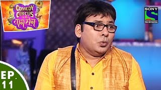 Comedy Circus Ke Taansen - Episode 11 - Becho Toh Jane Theme