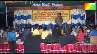 Anam baul-Jobbar shah wurus.2014.part.7.Salam shorkar.Birohi kala miah.Bangla baul songs.