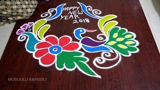 Happy New Year Rangoli 70