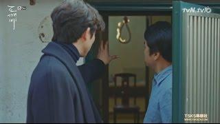 【孤單又燦爛的神 - 鬼怪】孔劉救人被金高恩嚇到 三神奶奶化身成計程車司機