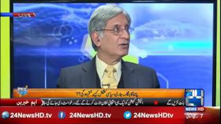 Money laundering case is Serious than article 62 and 63 , Aitzaz Ahsan
