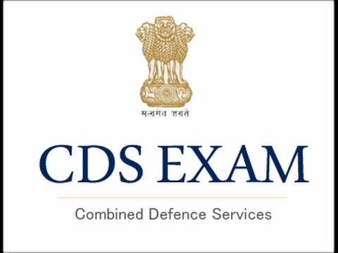 How to Apply Online For UPSC CDS Application 2018?