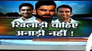 Cricket Ki Baat: Virat Kohli Praises Team Spirit After 4-0 Series Win Over England