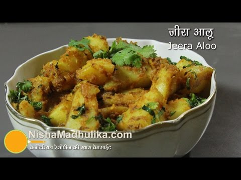 Jeera Aloo Recipe - Stir Fry Boiled Aloo with Zeera -