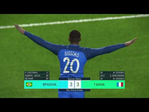 PES 2018 Online Beta first impressions gameplay greek PS4