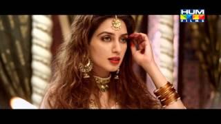 Mah e Mir Tariler2 HD upcoming Pakistani movie |love story|Mir life
