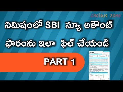 Sbi new account form  filing in telugu .