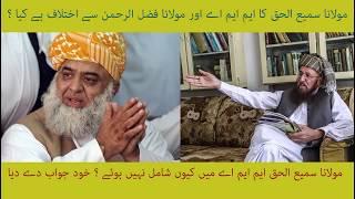 Why Maulana Sami ul Haq leave MMA ?   Maulana Sami ul Haq vs Maulana Fazal ur Rehman   Inside Story
