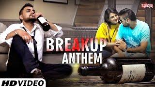Breakup Anthem (Tere Bin) | GS | Official Full Song | DJ Duster | Latest Punjabi Songs 2016
