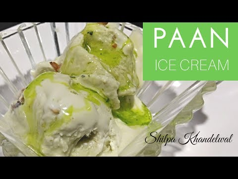बेहद आसान Paan Ice Cream Recipe in Hindi at Home | Ice Cream Recipe without Ice Cream Maker