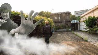 ABANDONED Home of Bruce Lee $100Million Family Mansion 栖鶴小築(HONG KONG)