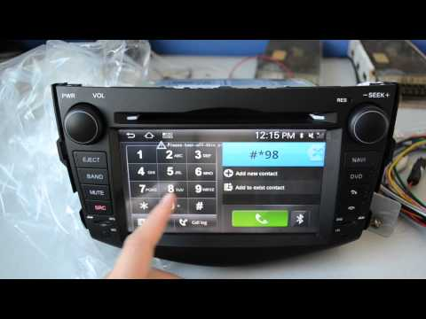 How to set the digital TV for S150