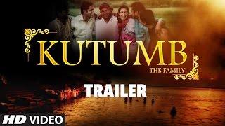 Kutumb Official Trailer |  Aloknath, Rajpal Yadav |
