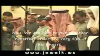 Mohammed Taha Al Junaid   Surah Qiyamah
