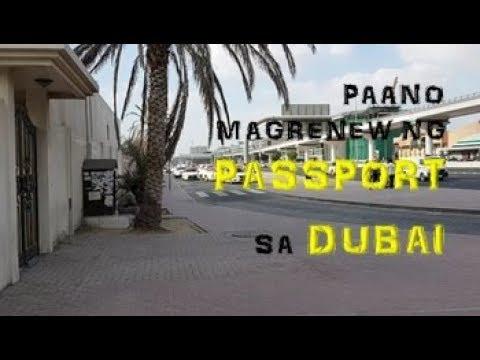 Paano magrenew ng Passport sa Dubai