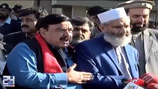 Panama Leaks case: PTI, PML N leaders say will accept SC verdict