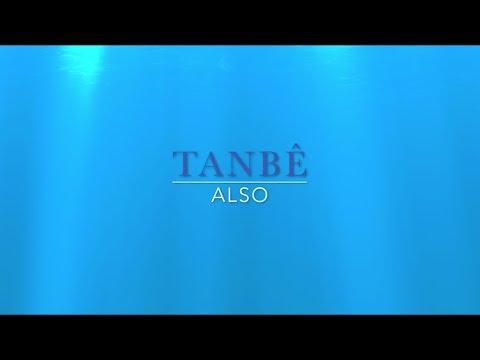 Learn Kabuverdianu ( Cape verdean Creole) Word of The Day - TANBÊ