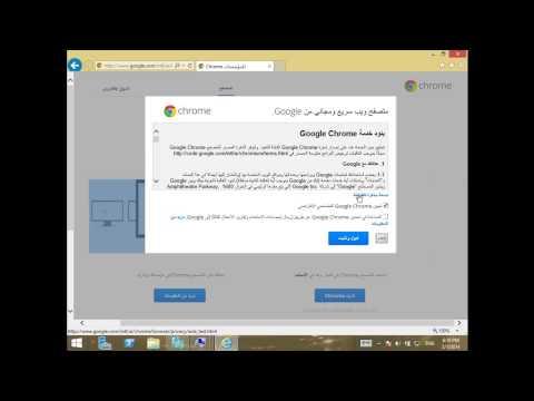 Group Policy (Advanced Topics) By Eng.Abdullah Sawalha