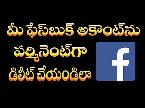 how to delete facebook account permanently in Telugu | ammusravan