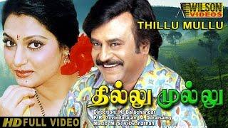 Rajanikanth Full Movie Thillu Mullu | Madhavi